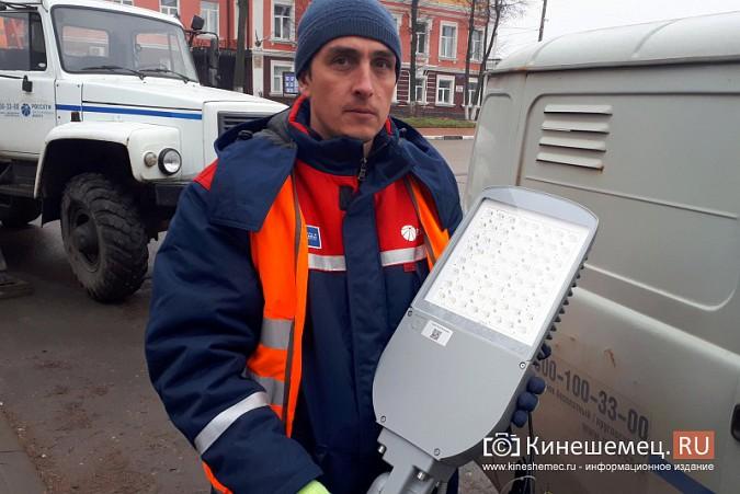 К середине декабря на улицах Кинешмы завершится установка светодиодных фонарей фото 3