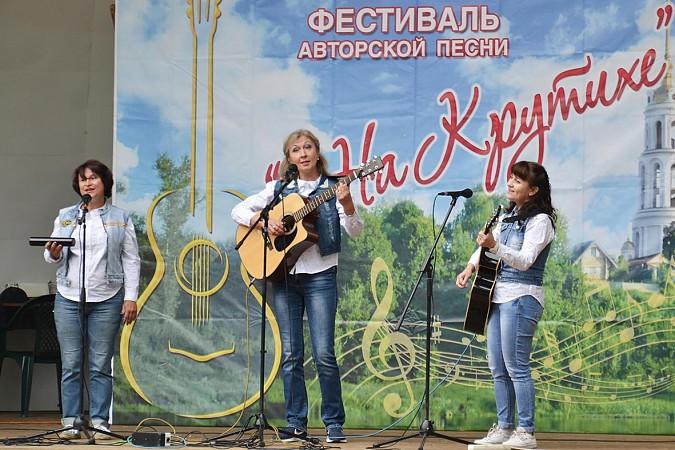 Трио «Гармония» приглашает на свой юбилейный концерт «От сердца к сердцу» фото 9