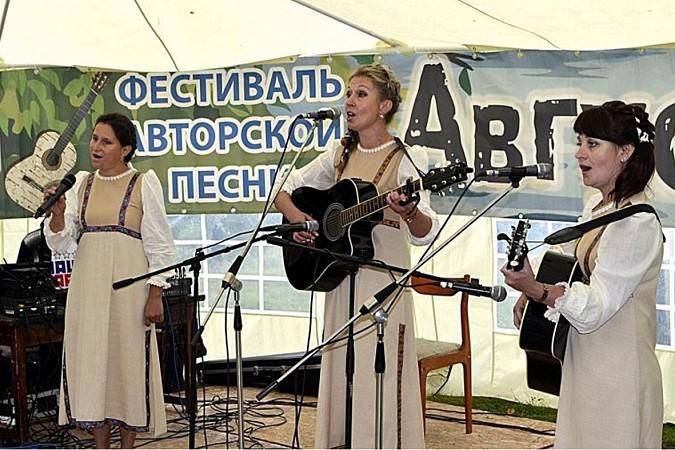 Трио «Гармония» приглашает на свой юбилейный концерт «От сердца к сердцу» фото 10