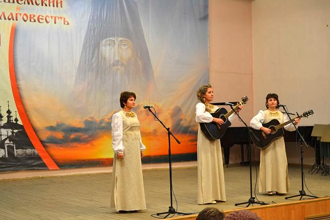 Трио «Гармония» приглашает на свой юбилейный концерт «От сердца к сердцу» фото 6
