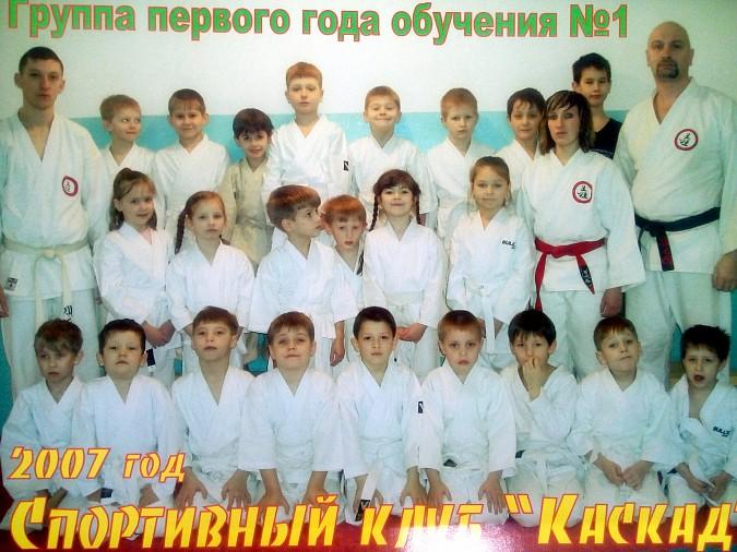 В ближайшую субботу клуб единоборств «Каскад» отметит 40-летие фото 10