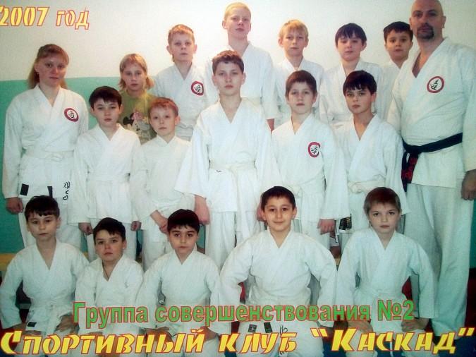 В ближайшую субботу клуб единоборств «Каскад» отметит 40-летие фото 11