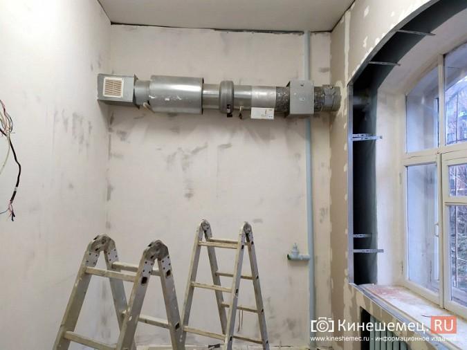 На кинешемской «скорой» продолжается ремонт помещений на первом этаже фото 7