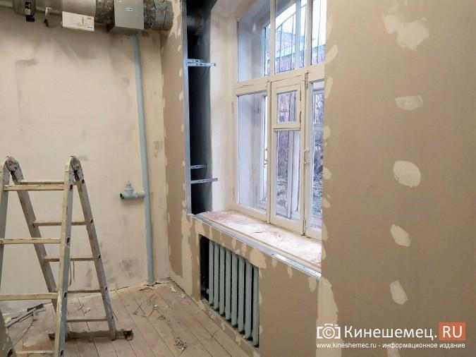 На кинешемской «скорой» продолжается ремонт помещений на первом этаже фото 11