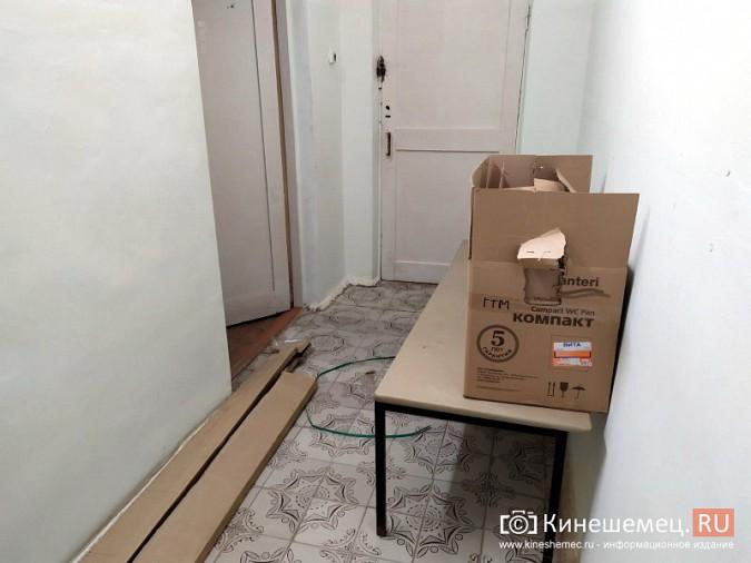 На кинешемской «скорой» продолжается ремонт помещений на первом этаже фото 4