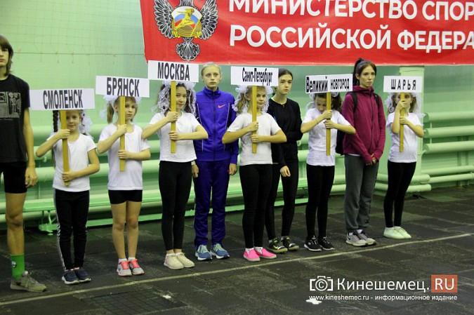 Дочь Олимпийского чемпиона Сергея Клюгина покоряла «Эверест» в Кинешме фото 6