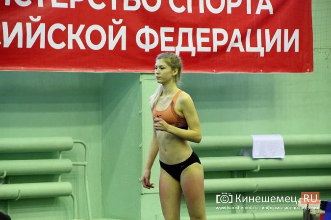 Дочь Олимпийского чемпиона Сергея Клюгина покоряла «Эверест» в Кинешме фото 41