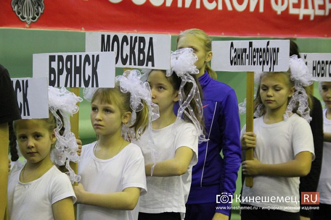 Дочь Олимпийского чемпиона Сергея Клюгина покоряла «Эверест» в Кинешме фото 10