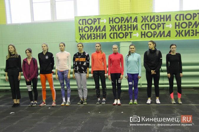 Дочь Олимпийского чемпиона Сергея Клюгина покоряла «Эверест» в Кинешме фото 55