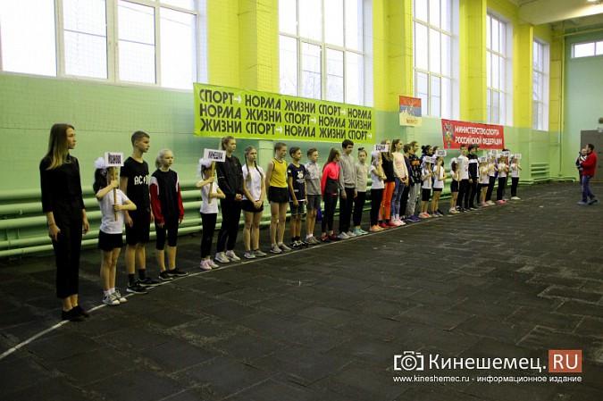 Дочь Олимпийского чемпиона Сергея Клюгина покоряла «Эверест» в Кинешме фото 3