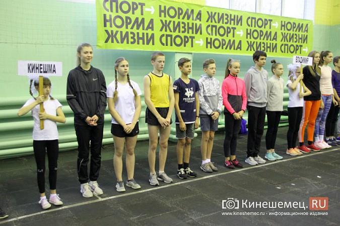 Дочь Олимпийского чемпиона Сергея Клюгина покоряла «Эверест» в Кинешме фото 7