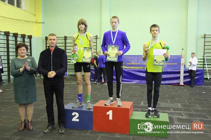 Дочь Олимпийского чемпиона Сергея Клюгина покоряла «Эверест» в Кинешме фото 48