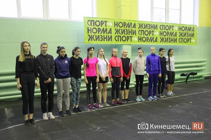 Дочь Олимпийского чемпиона Сергея Клюгина покоряла «Эверест» в Кинешме фото 16