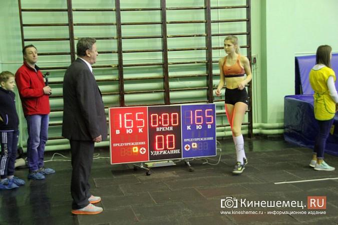Дочь Олимпийского чемпиона Сергея Клюгина покоряла «Эверест» в Кинешме фото 35