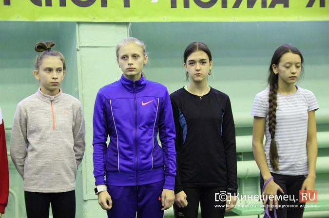 Дочь Олимпийского чемпиона Сергея Клюгина покоряла «Эверест» в Кинешме фото 17