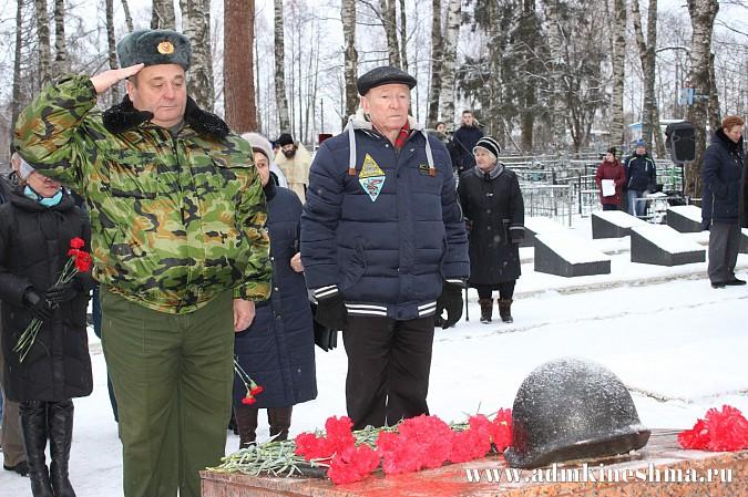 В Кинешме почтили память неизвестного солдата фото 6
