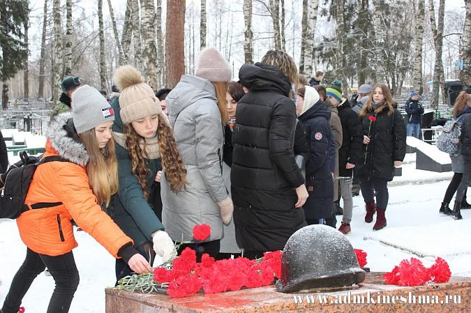 В Кинешме почтили память неизвестного солдата фото 9