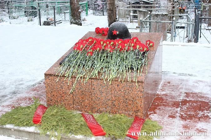 В Кинешме почтили память неизвестного солдата фото 8