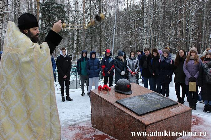 В Кинешме почтили память неизвестного солдата фото 11