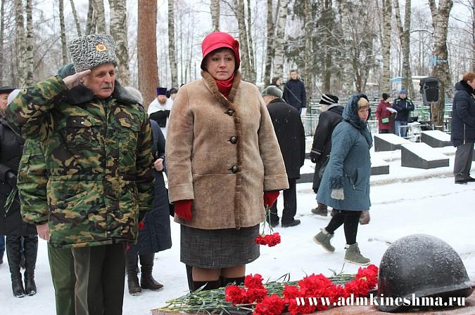 В Кинешме почтили память неизвестного солдата фото 7