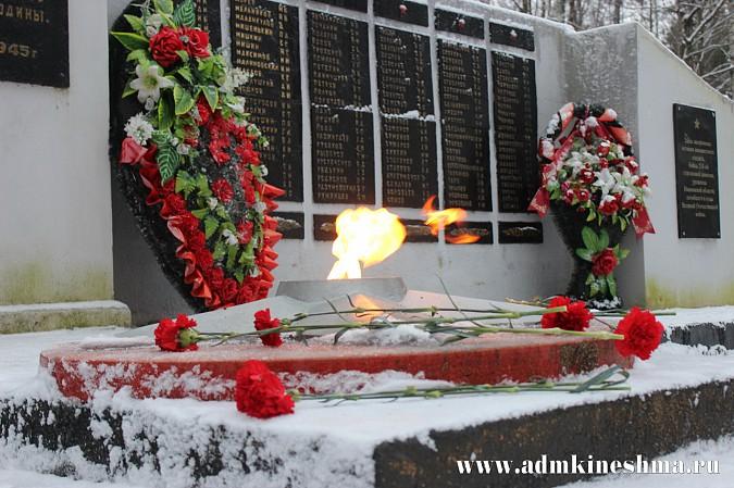 В Кинешме почтили память неизвестного солдата фото 2