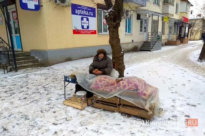 Пенсионеров не устраивает предложенное мэрией место для торговли на «Чкаловском» фото 2