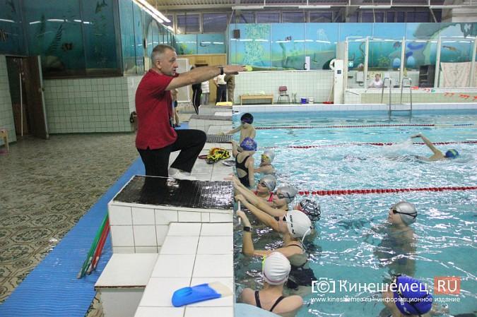 У спортивного плавания в Наволоках перспектив нет фото 10