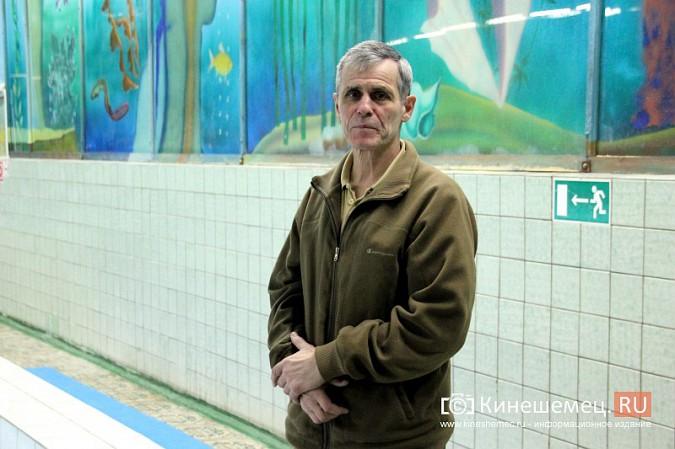 У спортивного плавания в Наволоках перспектив нет фото 7