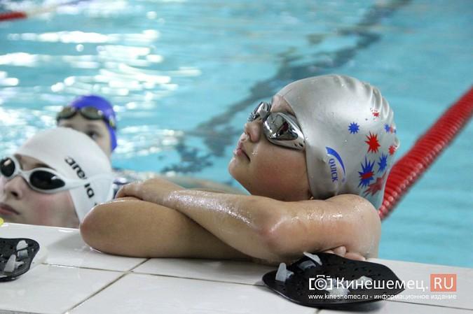 У спортивного плавания в Наволоках перспектив нет фото 15