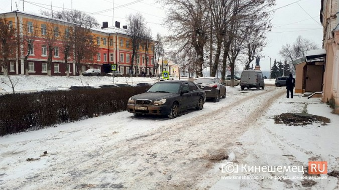 Мэр Кинешмы взял себе в референты родниковского депутата фото 6