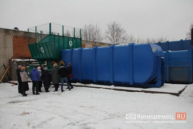 В Кинешме появится мусороперегрузочная станция фото 5