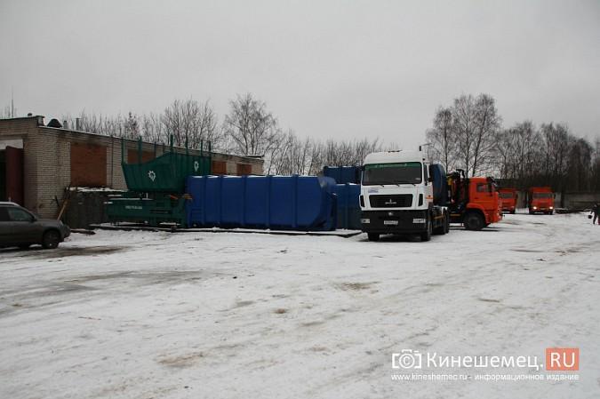 В Кинешме появится мусороперегрузочная станция фото 2