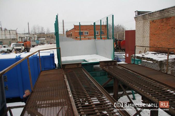 В Кинешме появится мусороперегрузочная станция фото 9