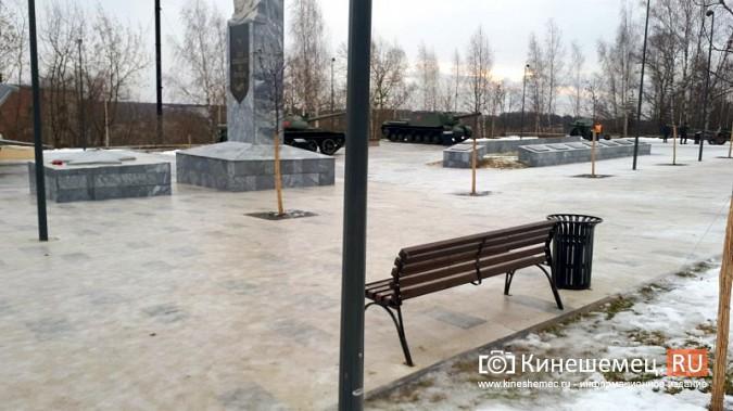 Из-за обледенения парк Кинешмы, благоустроенный за 40 млн, опасен для посещения фото 7