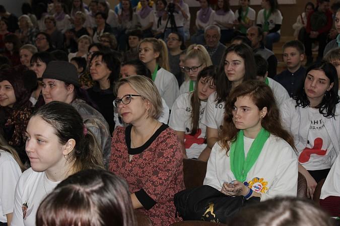 В Кинешме прошел форум-выставка «Только вместе!» фото 3