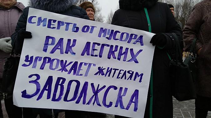 На  «мусорном» митинге в Заволжске говорили о выходе района из состава Ивановской области фото 3