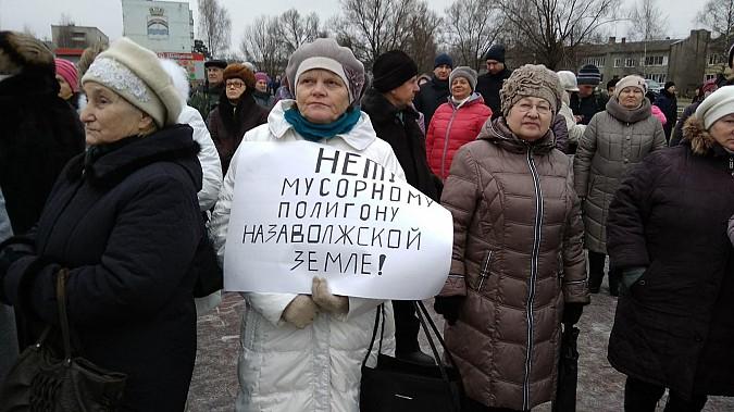 На  «мусорном» митинге в Заволжске говорили о выходе района из состава Ивановской области фото 2