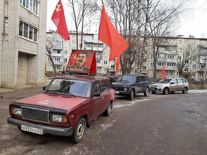 Полиция запретила коммунистам Кинешмы провезти по улицам портрет Сталина фото 2