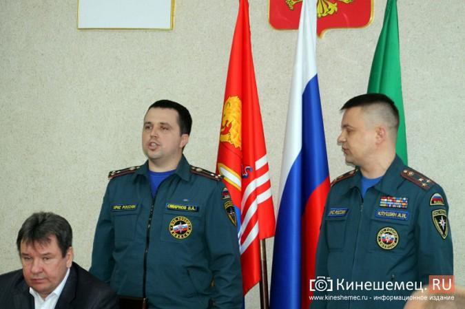 В Кинешме представили новых руководителей противопожарной службы фото 25