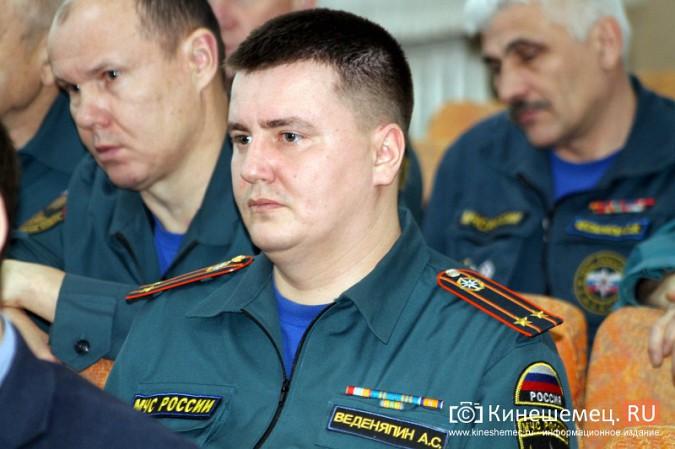 В Кинешме представили новых руководителей противопожарной службы фото 20
