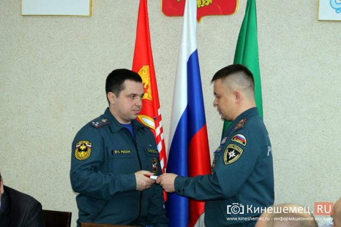 В Кинешме представили новых руководителей противопожарной службы фото 24