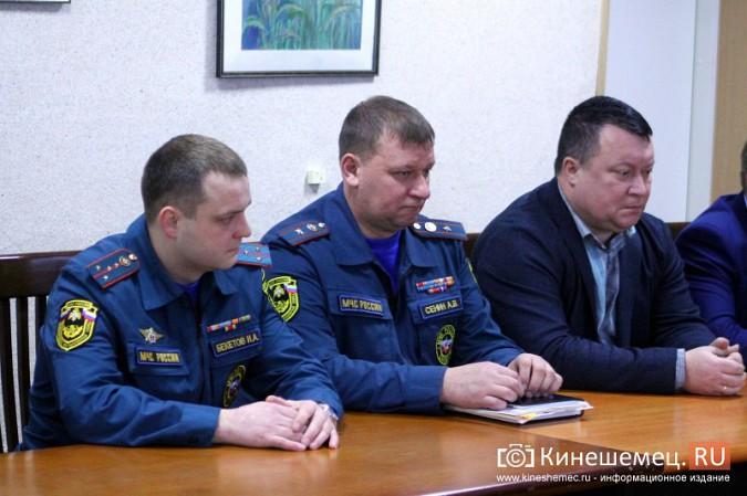 В Кинешме представили новых руководителей противопожарной службы фото 5
