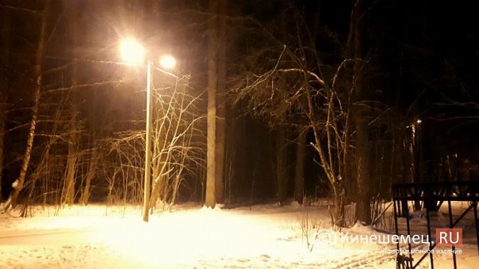 Почему на лыжероллерной трассе в парке не установили новые светодиодные фонари? фото 2