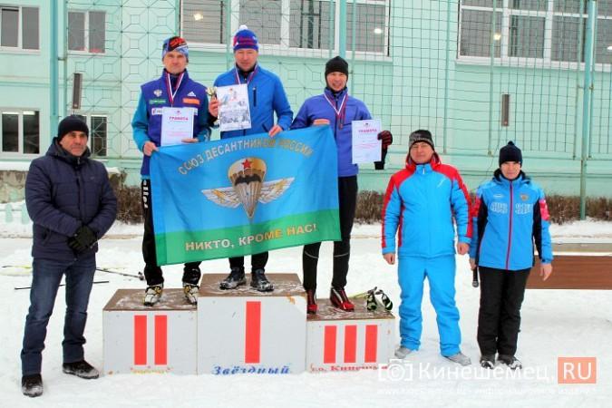 В Кинешме лыжники соревновались на призы Союза десантников фото 36