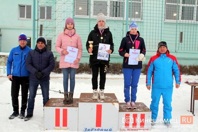 В Кинешме лыжники соревновались на призы Союза десантников фото 35