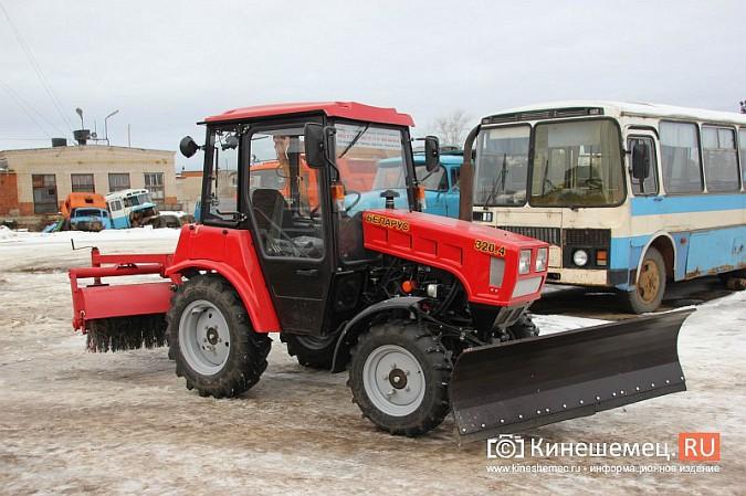 УГХ Кинешмы презентовало новый трактор фото 3