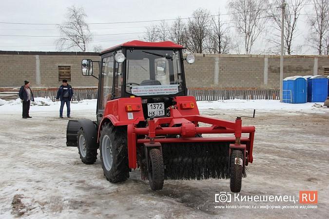 УГХ Кинешмы презентовало новый трактор фото 4
