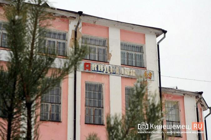 Губернатор в Кинешме: «КейЭйСи», турецкое производство, совет директоров и Нардом фото 25