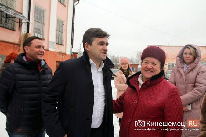 Губернатор в Кинешме: «КейЭйСи», турецкое производство, совет директоров и Нардом фото 34