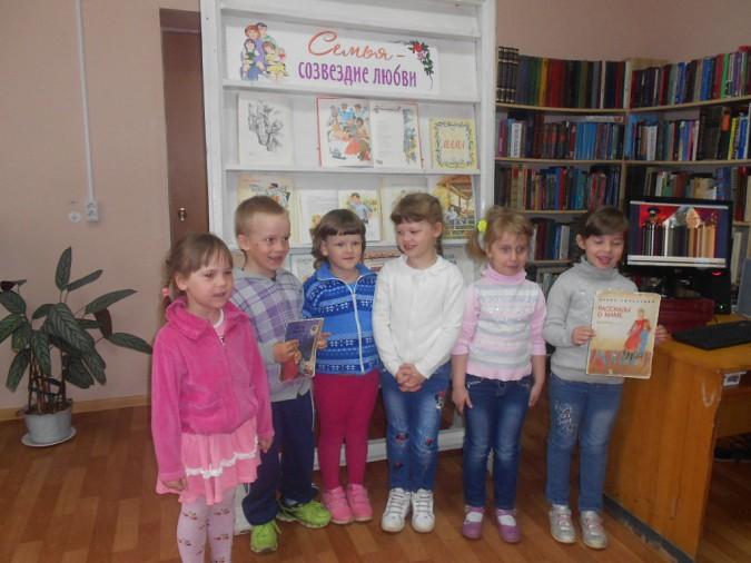 Песни и стихи о семье звучали в кинешемской библиотеке фото 4